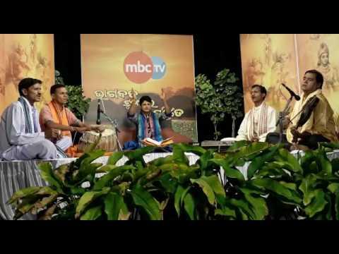 BHAGABAT KATHA IN MBC TV