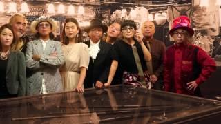 久保田慎吾率いるオールドラッキーボーイズ、待望のファーストアルバム...
