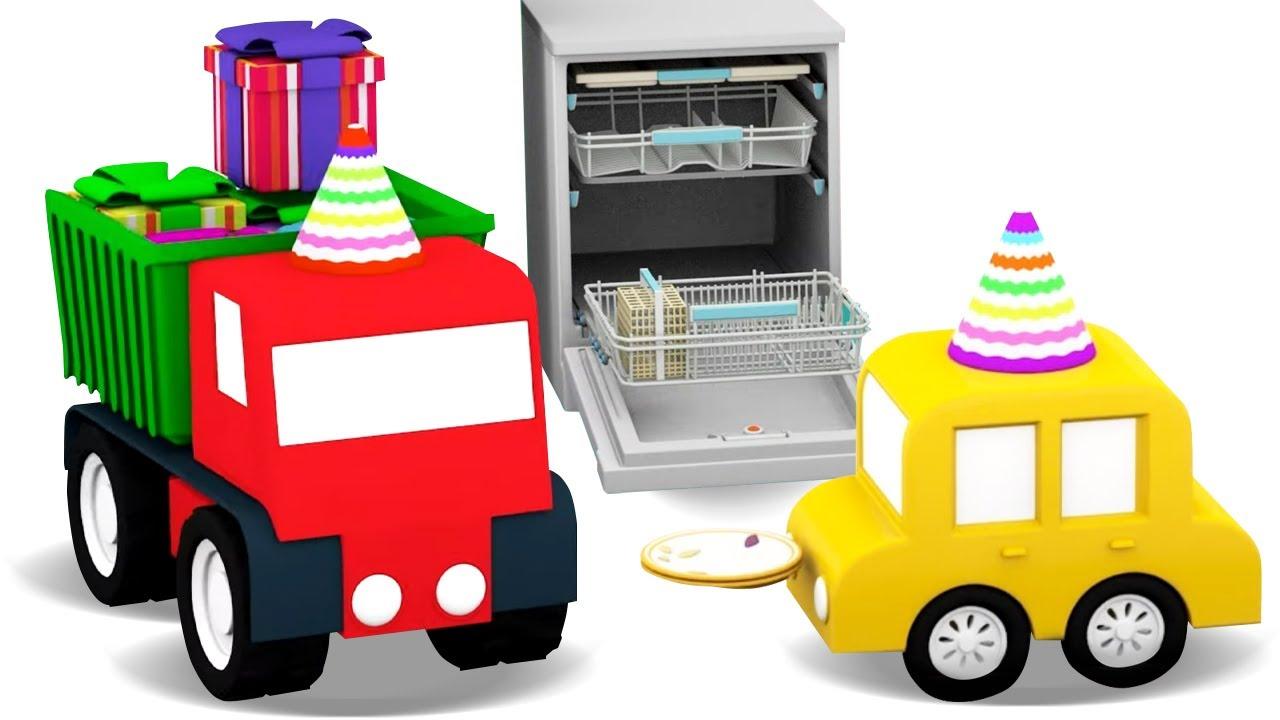 Мультик про 4 машинки   Посудомоечная машина и грузовичок   Развивающий мультфильм для малышей
