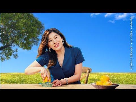 篠原涼子、レモン搾りに挑戦 『キレートレモンスパークリング』WEB動画