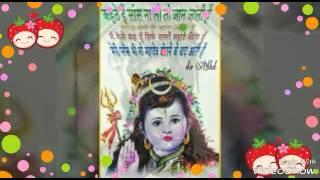 Mere Baba Amar Singh Pawan
