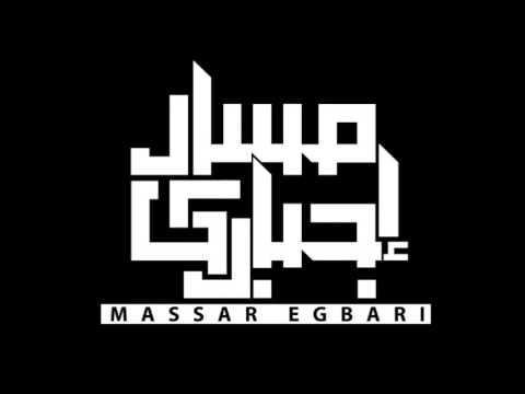 massar egbari ela2rab a7la ��� ����� ���� �� youtube