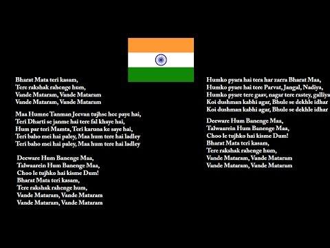 Anthem of IMA- Bharat Mata Teri Kasam