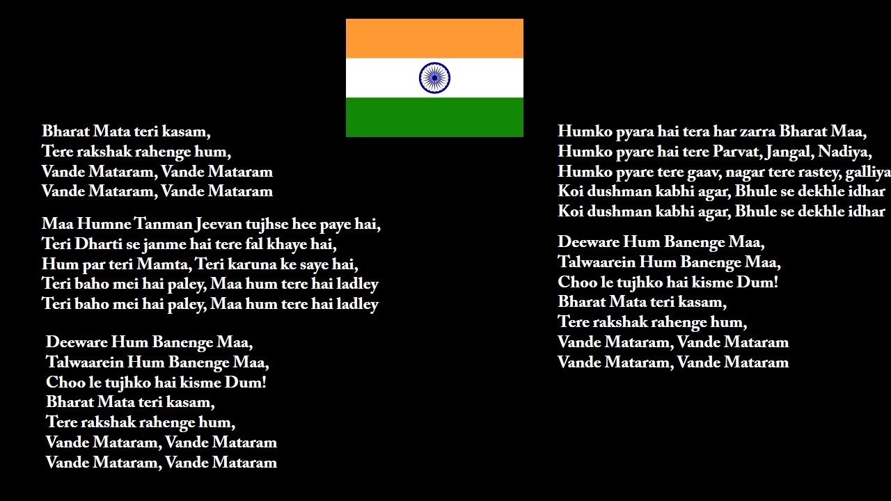 Teri Kasam Hindi Movie Mp3 Song Free Download