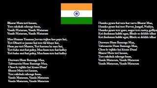 IMA SONG- Bharat Mata Teri Kasam