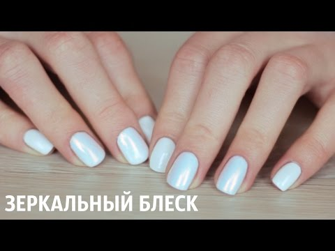 Втирка белые ногти