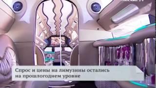"""""""Экономика"""": Сколько стоит сыграть свадьбу в Москве"""