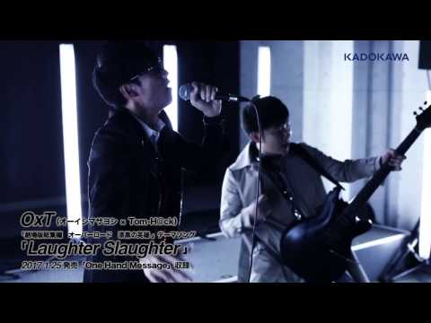 【MV】OxT「Laughter Slaughter」Music Clip ショートVer.