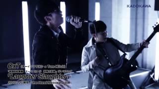 【MV】OxT「Laughter Slaughter」Music Clip ショートVer.
