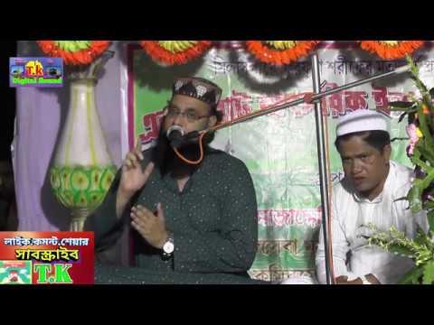 Pirjada Saim Siddique Waz Video Full HD furfura sharif, কুমিরমোড়া দর্জিপাড়া, আল আমিন যুব কমীটি.