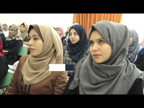 promo of The Islamic University of Gaza