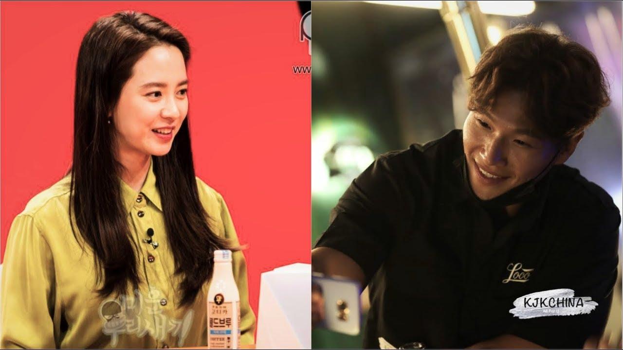 How lovely kim jong kook dating