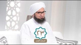 خلاف بين الجفري وخالد منتصر بسبب مزاعم