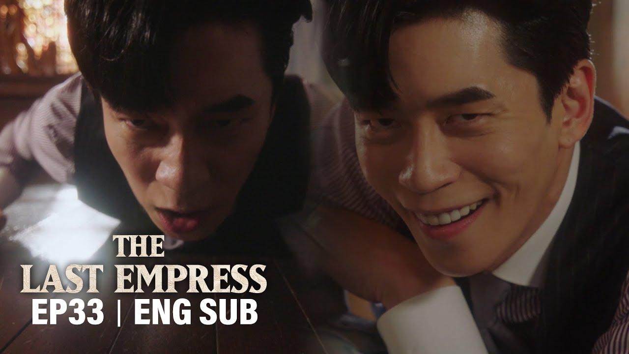 Shin Sung Rok Asked Shin Eun Kyung to Apologize to the Empres [The Last  Empress Ep 34]