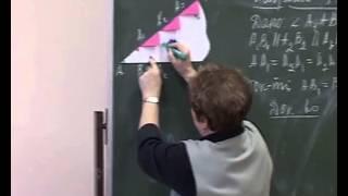 Геометрия - Теорема Фалеса