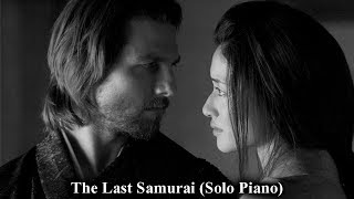 The Last Samurai - Idyll