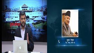 प्रधानमन्त्रीले मेरो सुझाव मान्नुभएन् : सुवास नेम्वाङ [ EXCLUSIVE ] - NEWS24 TV
