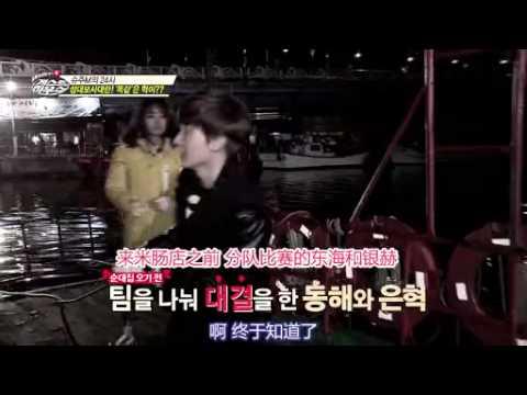 SJM Guest House ep 7 _ BTS 2 (eunhae)