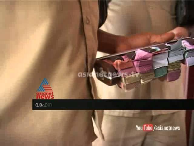 KSRTC ticket anomaly in Kasaragod depot :Chuttuvattom News