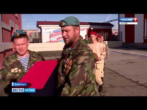Поисковики передали родственникам останки солдата Великой Отечественной войны Василия Амбросова