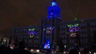 Екатеринбург Лазерное шоу Ледовый городок 2017 Ice Town Of Yekaterinburg, 2017