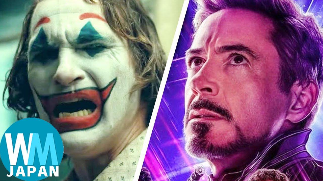 2019年に公開された最高の映画 ランキングTop10