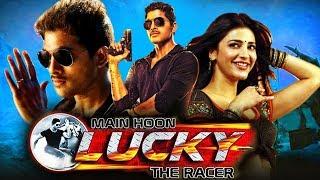'Allu Arjun' Blockbuster Action Full Movie 'Main Hoon Lucky The Racer' | Shruti Haasan