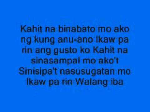 Guitar : guitar chords walang iba Guitar Chords Walang Iba plus ...