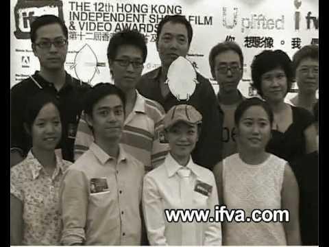 15 years of ifva