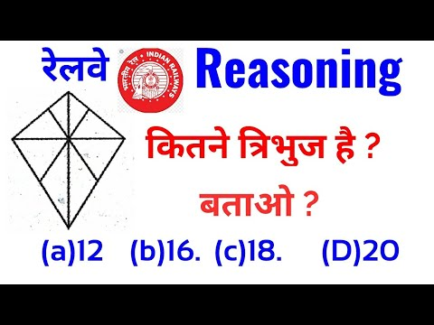 Reasoning for Railways exam in  hindi| RRB ALP Reasoning|Locopilot Reasoning|Group D reasoning|Trick