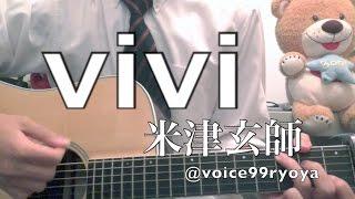 Twitter → https://twitter.com/voice99ryoya.