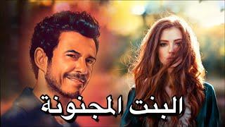 أغنية تركية مترجمة ( البنت المجنونة ) - بوراي | Buray - Deli Kız Sözleri 2020