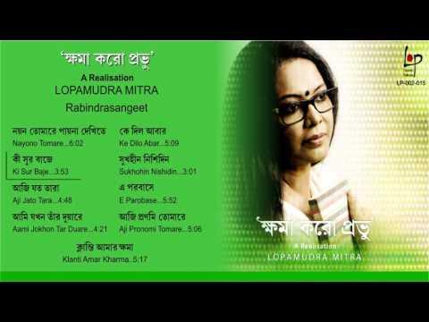 Khoma Koro Probhu| Full Audio Jukebox | Lopamudra