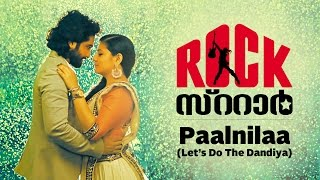 PAALNILAA - RockStar | Official Music Video | Harish Sivaramakrishnan, Nithya Menen - Kappa TV