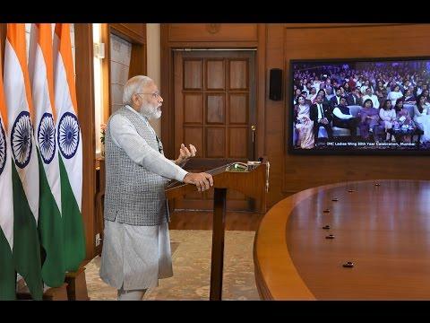 PM Modi at 50th year Celebration of IMC Ladies Wing in Mumbai via VC