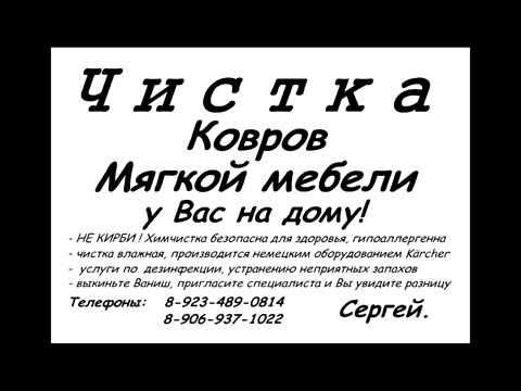 Работа в Москве и свежие вакансии в Москве