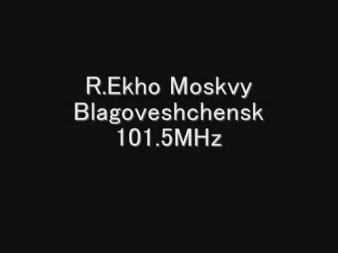 Radio Ekho Moskvy ‐ Blagoveshchensk 101.5MHz Eスポ受信