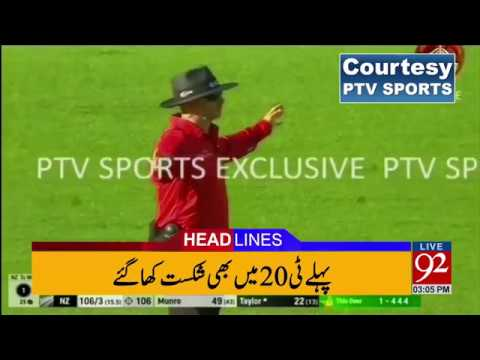 92 News HD Plus Headlines 03:00 PM  - 22 January 2018