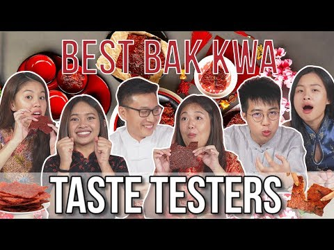 BEST BAK KWA FOR CHINESE NEW YEAR! | Taste Testers | EP 92