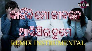 New Latest   2018   Kahinki Mo Jibane Asithilo Tume Instrumental   Remix   Heavy Bass Mix  Subscribe