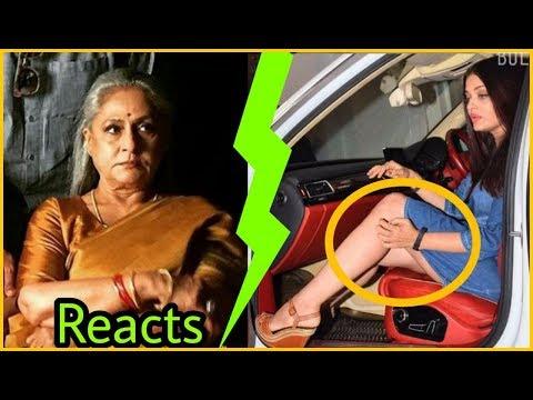 Jaya Bachchan reacts to Aishwarya Rai Bachchan's Short dress Incident| Angry and upset