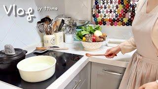 Sub)주부의 집밥 일상 브이로그-요리는 즐거워