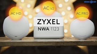Обзор точек доступа Zyxel линейки NWA1123 в 4k