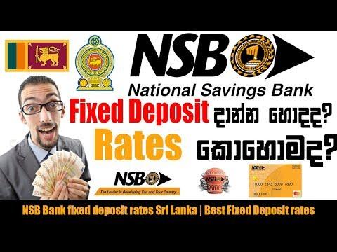 NSB Bank Fixed Deposit Rates Sri Lanka (Sinhala) | Best Fixed Deposit Rates | FD