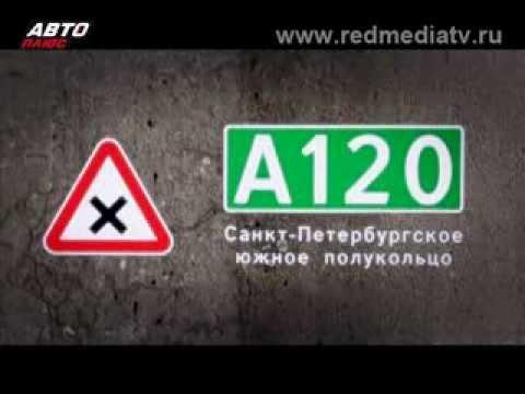 Дороги России | Выпуск № 47 | Санкт Петербург - Сортавала