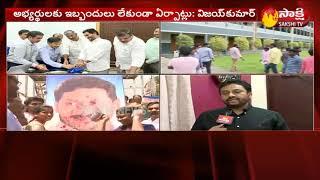 Merit List Of  AP Grama Sachivalayam Recruitment Sent to District Head Quarters || Sakshi TV thumbnail