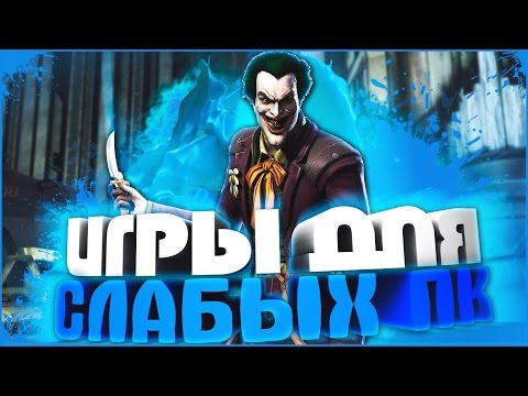 Скачать Injustice: Gods Among Us. Ultimate Edition на PC