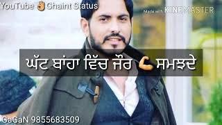 👌Ghaint  Punjabi Status   🌍Dharti Jass Bajwa    Status for WhatsApp.