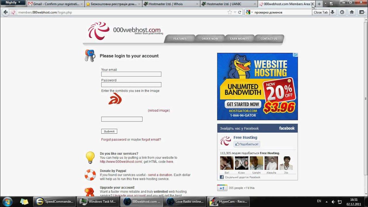 Безкоштовно хостинги главная карта сайта контакт сделать домашней в избранное поддержать словарь