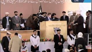 Concluding Address by Hadhrat Khalifatul Masih V (aba) at Khuddamul Ahmadiyya Ijtema Germany 2011